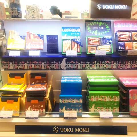 ユネスコ『世界遺産トーチランコンサート』は4店舗限定の商品!