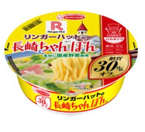 ロカボデリ リンガーハットの長崎ちゃんぽんも低糖質麺を使用
