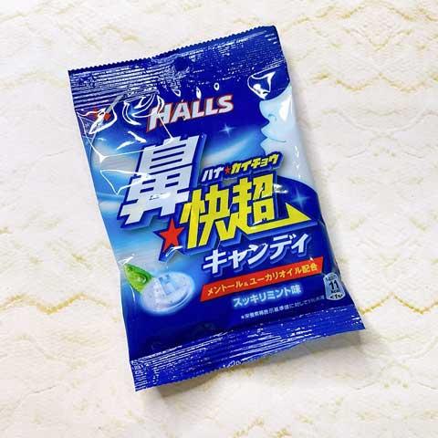 スッキリミント味♪