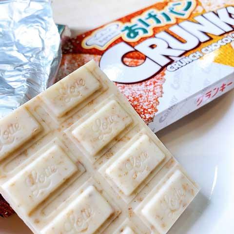 1枚で2度楽しめちゃう!チョコ好きの新たなスタンダード!?