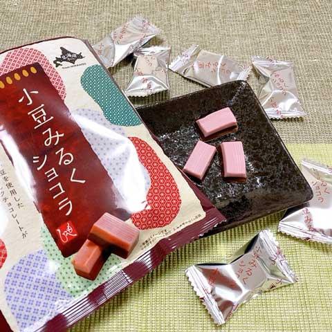 小豆とみるくのやさしい風味♪2層のチョコレートでほっとしてみませんか?