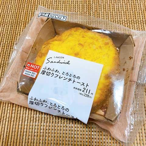 2/18(火)発売!