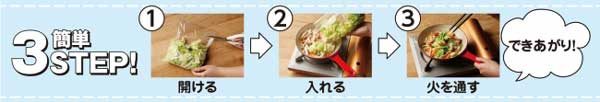 毎日自宅に届けてくれる宅配サービスで、お料理も約15分でできちゃう!