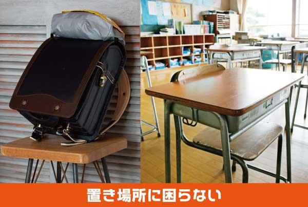 登校後は、そのままバッグに収納すれば、忘れ物の心配もありません