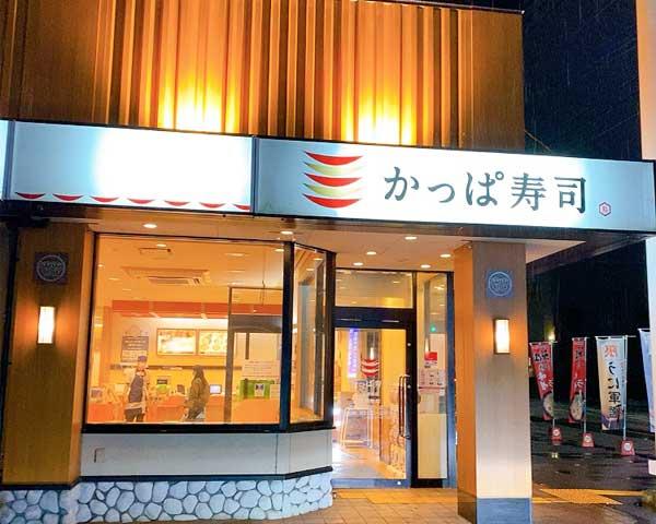 かっぱ寿司さん・・約4年越しにすっごいことやってくれました!!
