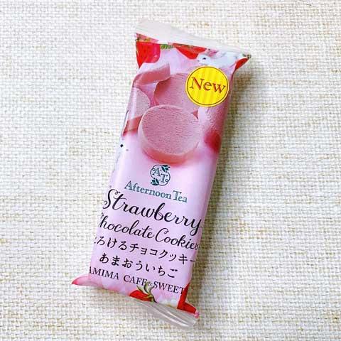 Afternoon Tea監修!