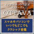 OTTAVA(オッターヴァ)
