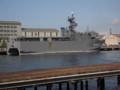 海上自衛隊 AOS-5201 ひびき