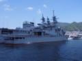 海上自衛隊 ATS-4203 てんりゅう