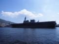 海上自衛隊 DDH-182 いせ