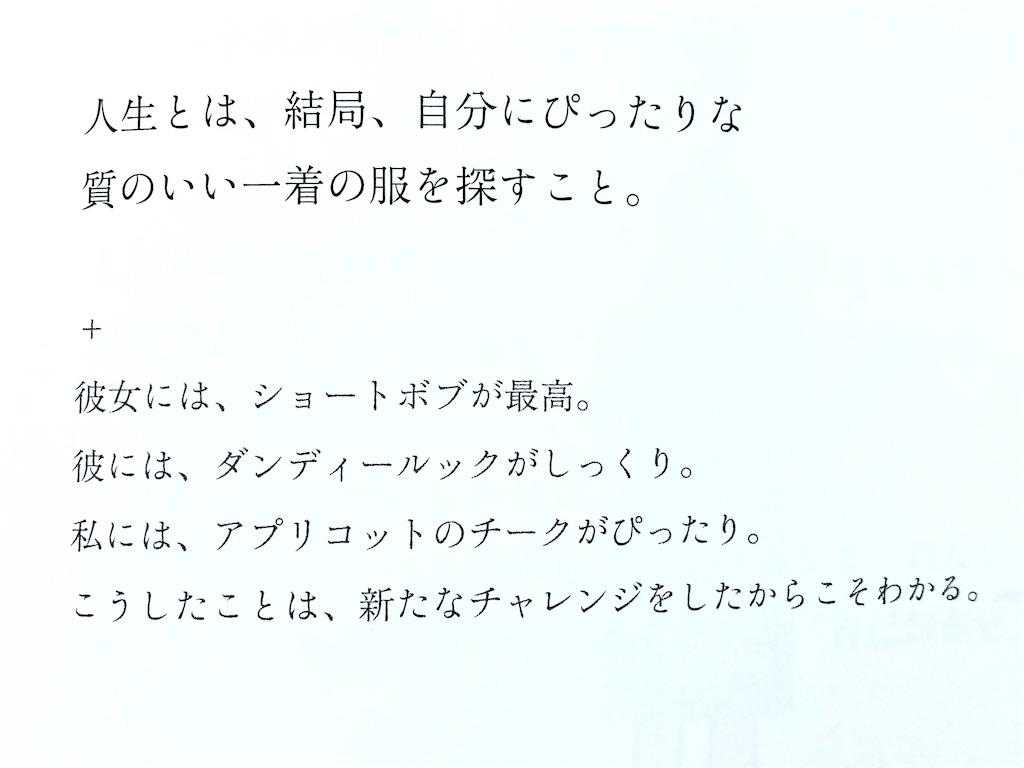 f:id:maru_haruko:20210830000005j:image