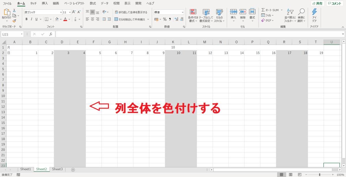 f:id:maru_k:20201011211636p:plain