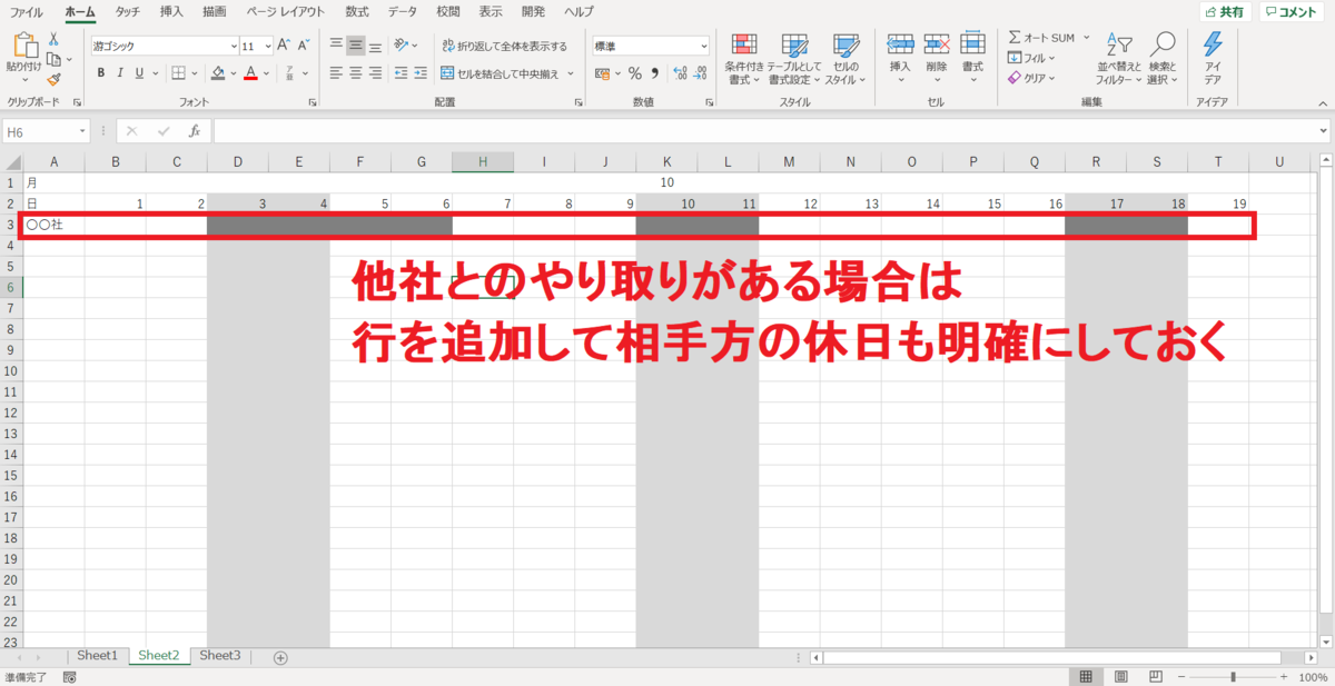 f:id:maru_k:20201011212103p:plain