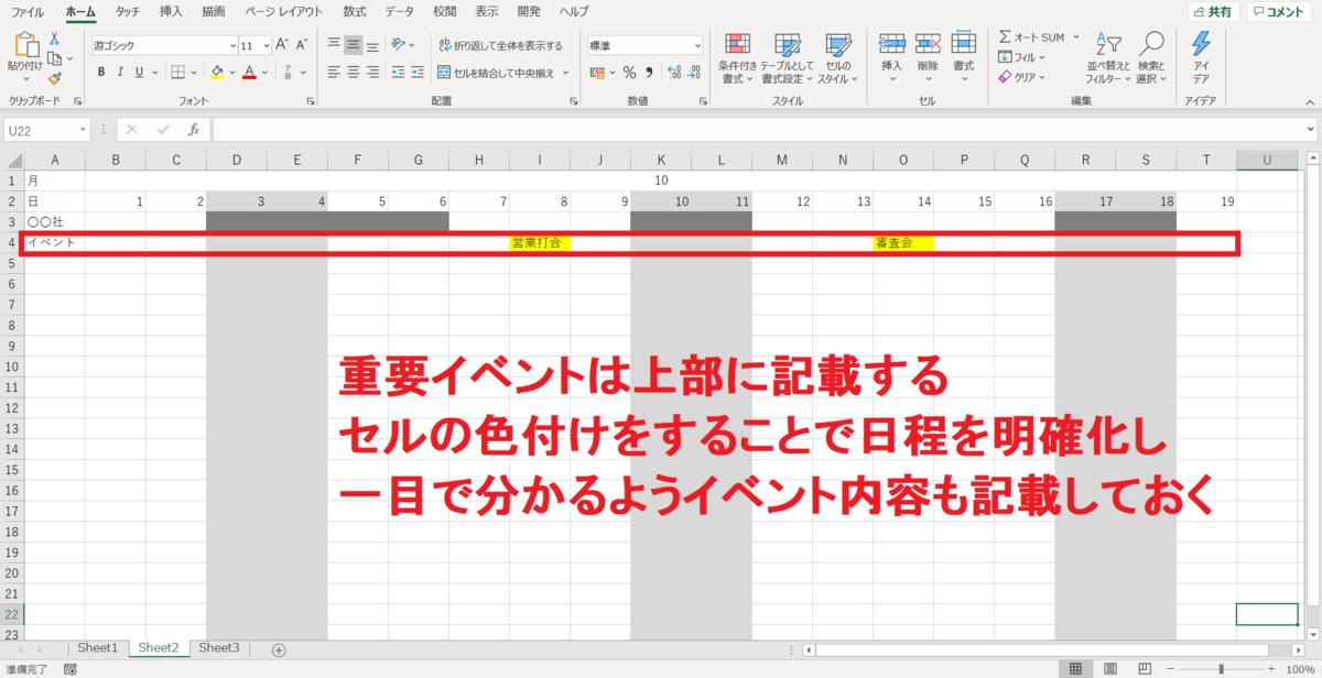 f:id:maru_k:20201011214421p:plain