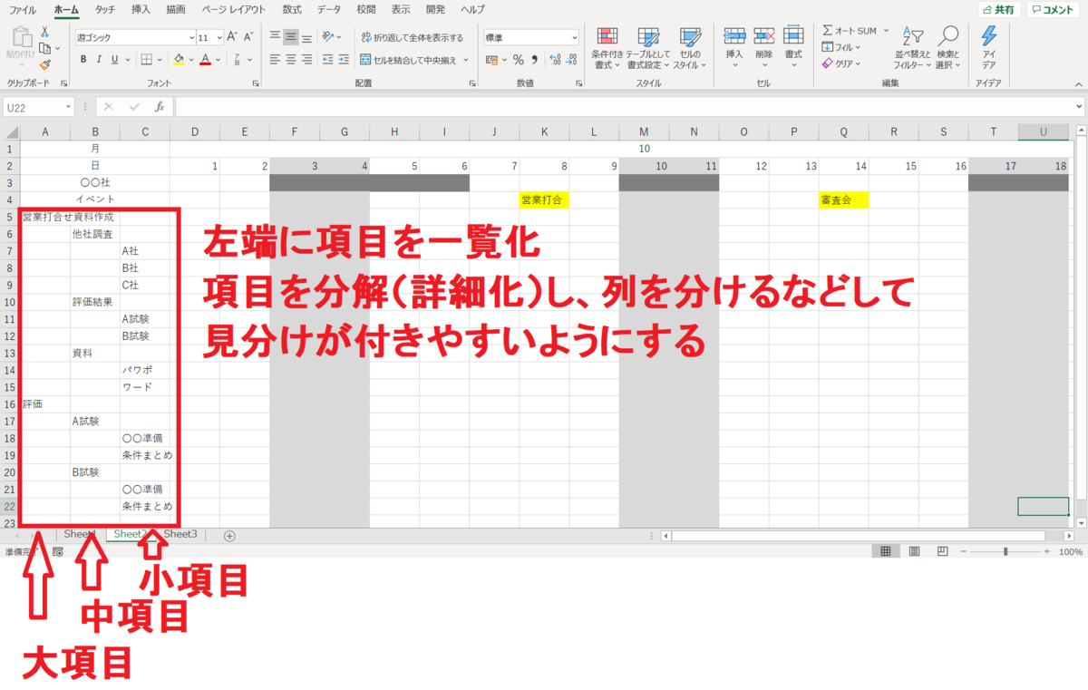 f:id:maru_k:20201011222741p:plain