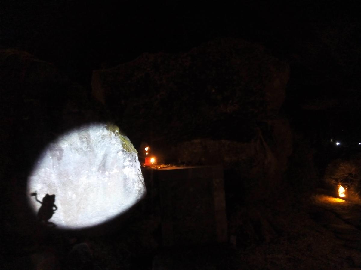 f:id:maruakurose:20200409101218j:plain