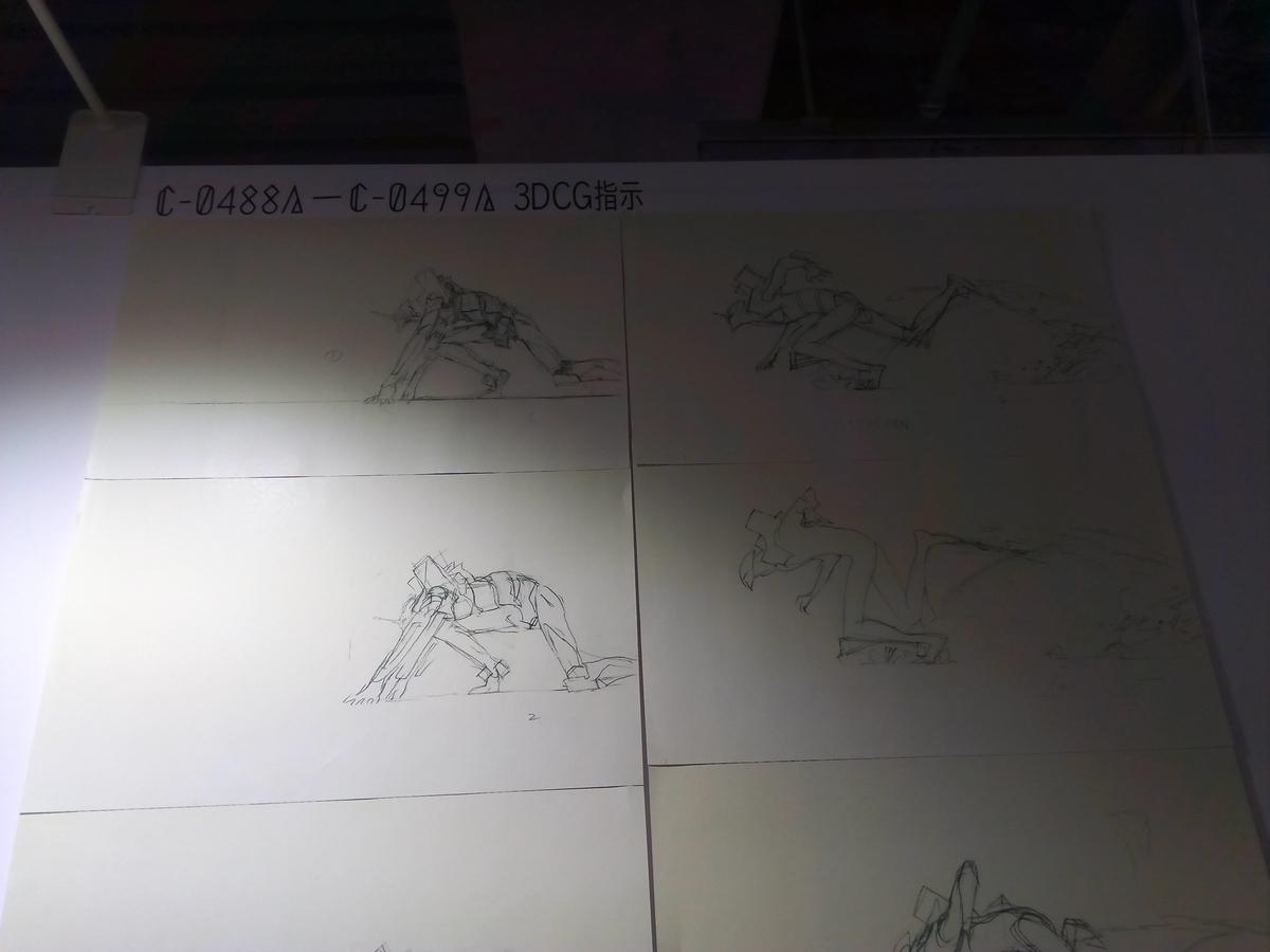 f:id:maruakurose:20210227000517j:plain