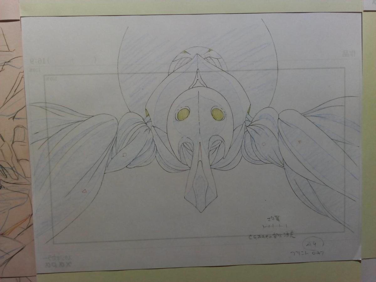 f:id:maruakurose:20210227000935j:plain
