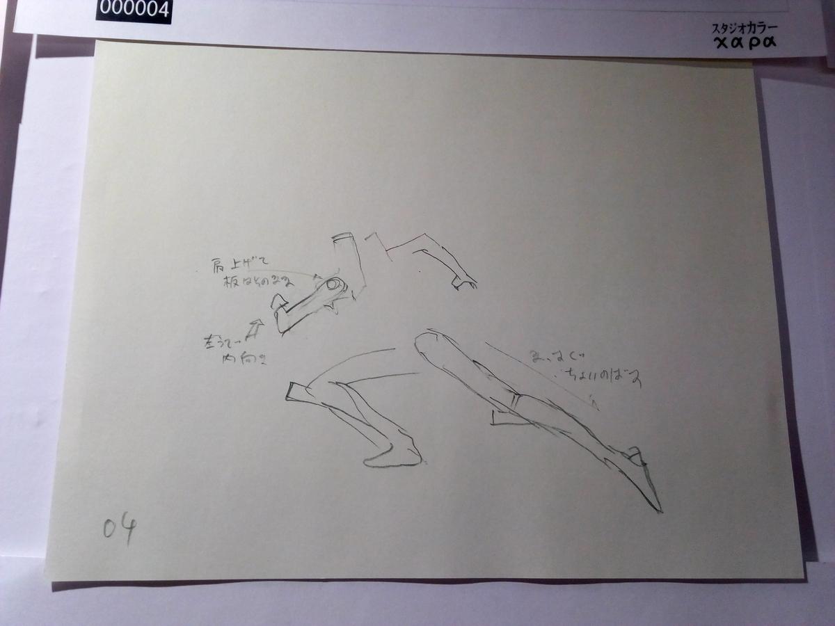 f:id:maruakurose:20210227001244j:plain