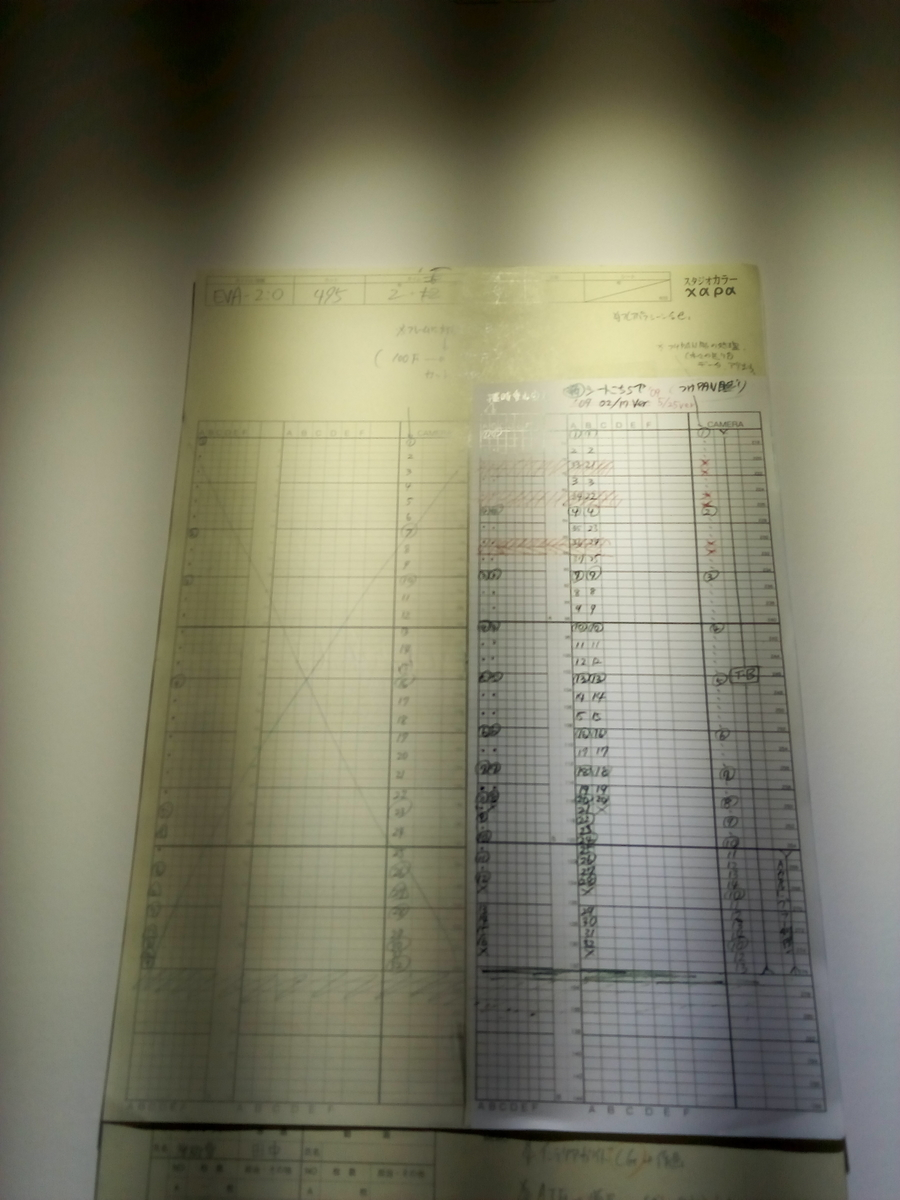 f:id:maruakurose:20210227001335j:plain