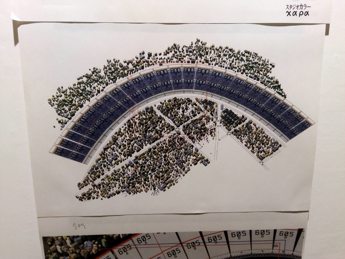 f:id:maruakurose:20210227001553j:plain