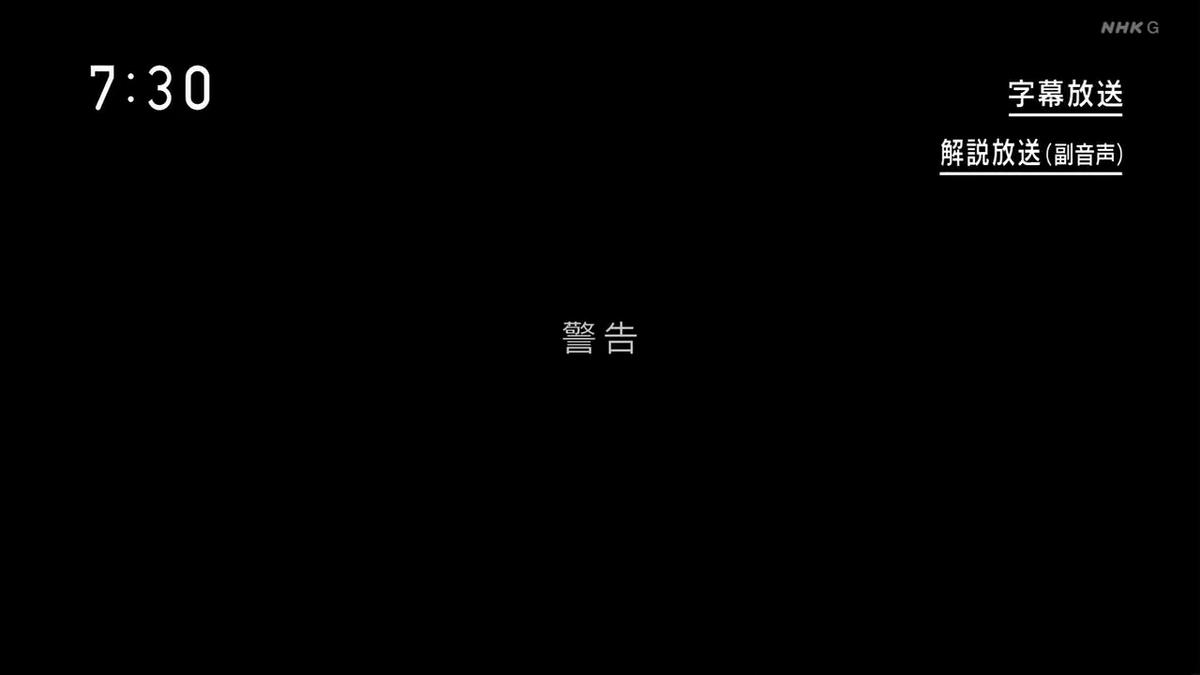f:id:maruakurose:20210323013927j:plain