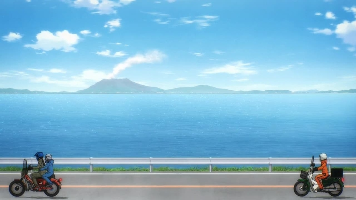 f:id:maruakurose:20210625171725j:plain