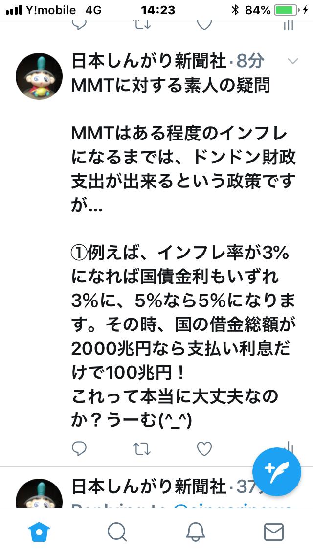 f:id:marubou3:20200207023524p:plain