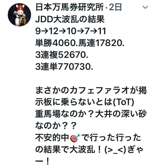 f:id:marubou3:20200710205828j:plain