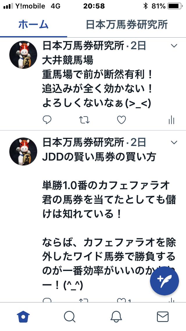 f:id:marubou3:20200710213221p:plain