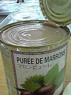 サバトン マロンピューレ