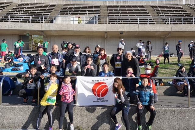 健康マラソン3