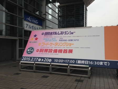 IMG_2825.jpg