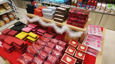バレンタイン包材