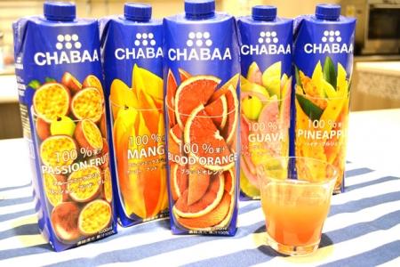 CHABAAブラッドオレンジ