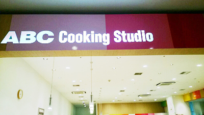 abc cooking