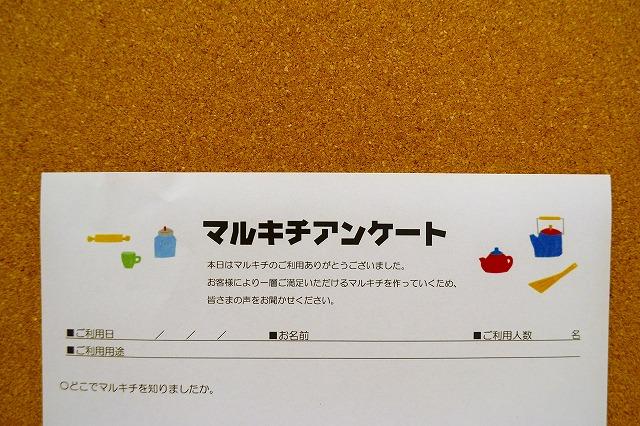 s-DSC_0135.jpg