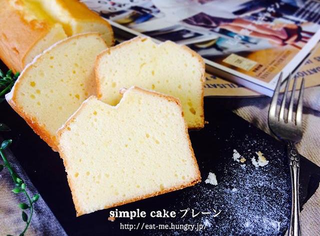 Eatmeお菓子2