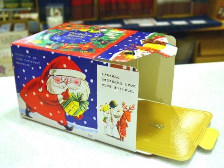 2018クリスマス箱4寸