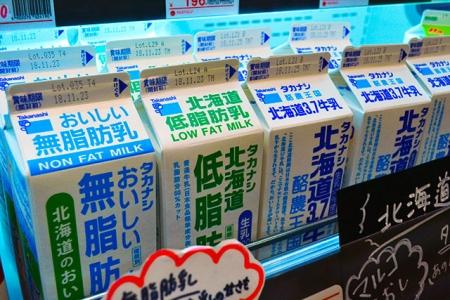 タカナシ乳業 牛乳