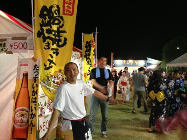 土佐の宵祭り2013 鍋焼きラーメン1