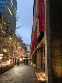 東京コレド室町3