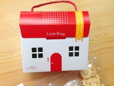 littlewing2.jpg