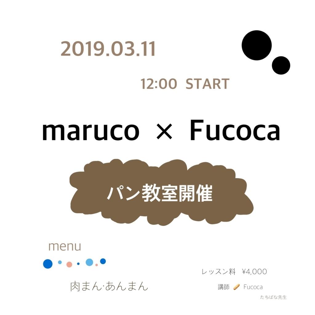 f:id:maruco03:20190225173531j:plain