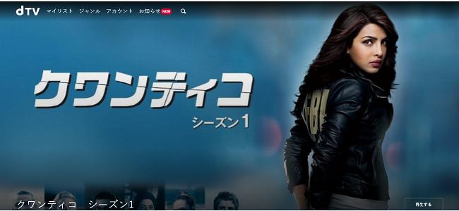 dTVの海外ドラマや国内ドラマ、オリジナルドラマ、映画のラインナップを紹介