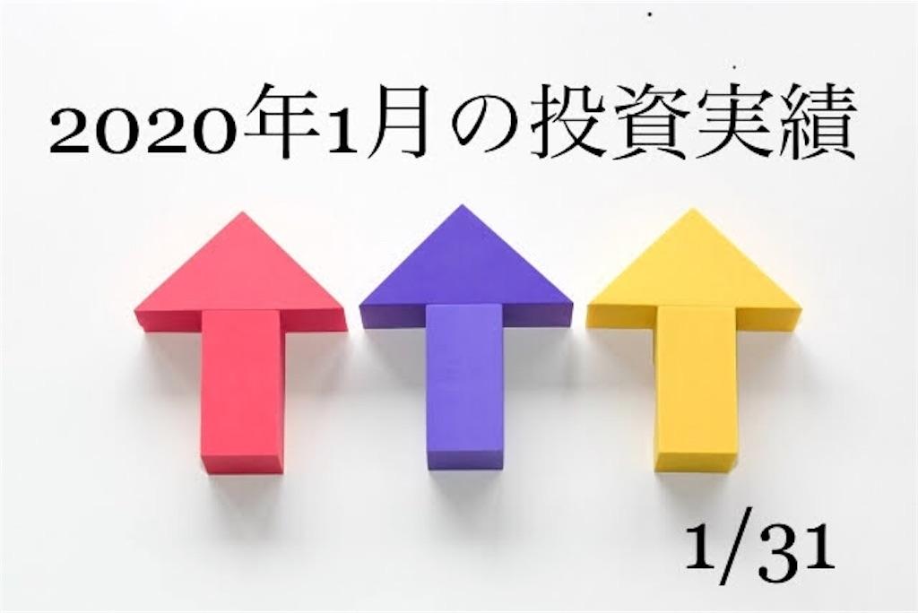 f:id:marucoyan:20200202150617j:image