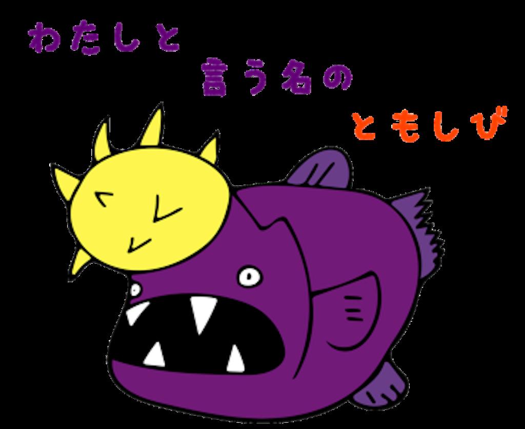 f:id:marueiji0719:20171109215113p:image