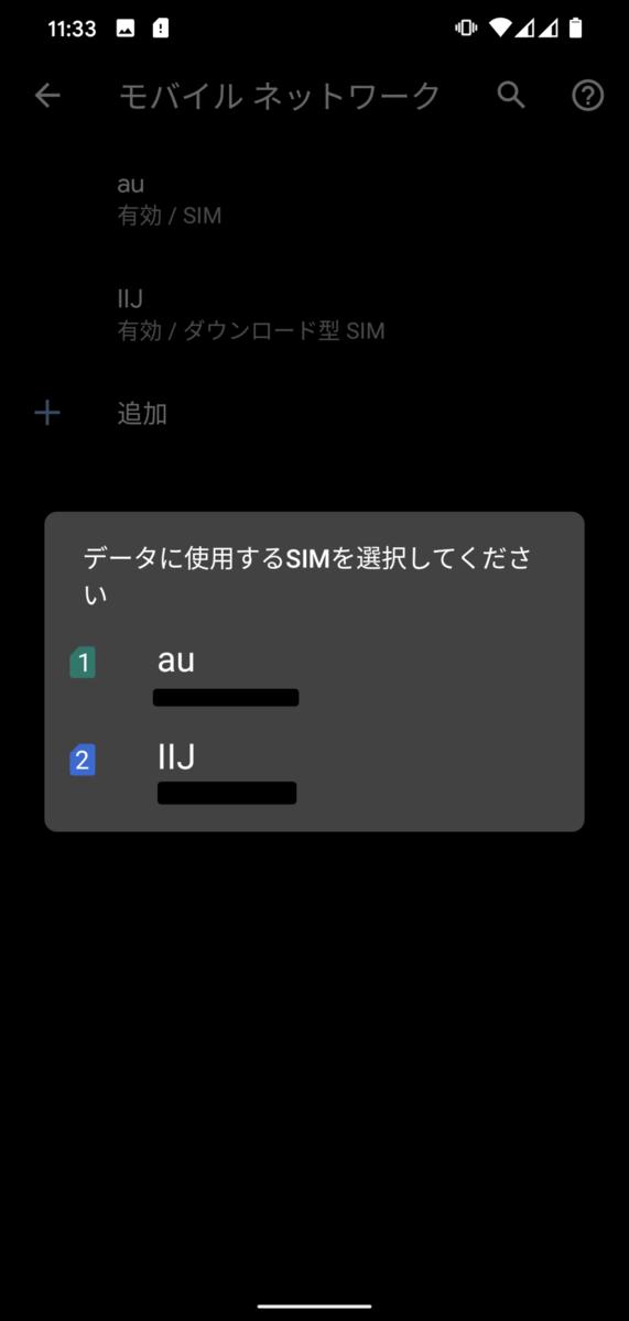 f:id:marufeuillex:20191231155218p:plain