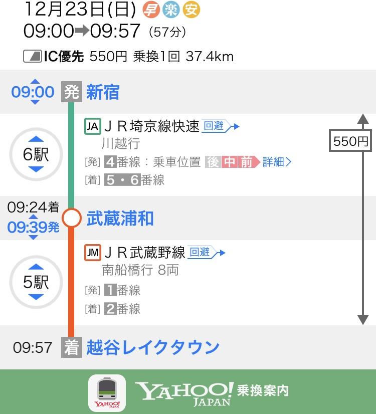f:id:marufujisan:20181225075818j:plain