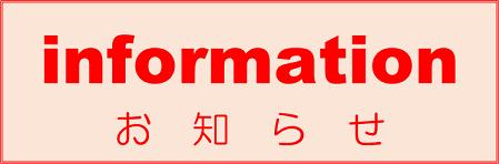 f:id:marufujisan:20190112110140p:plain